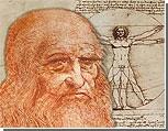 Ученые хотят провести эксгумацию тела Леонардо да Винчи