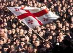 ЕС выделил Грузии финпомощь в размере 4,55 млн евро