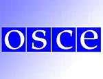 ОБСЕ поддерживает действия Кишинева по приднестровскому урегулированию