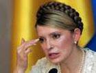 Тимошенко надеется на голоса Ющенко