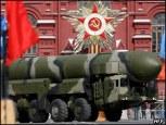 Переговоры по СНВ-2 могут растянуться до весны