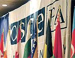 Новый состав парламентской ассамблеи ОБСЕ намерен придерживаться прежней политики в отношении Приднестровья и Молдавии