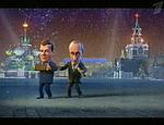 Соратники Ющенко: Москва победила