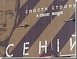 Яценюк считает, что потерял рейтинг не из-за политтехнологов, а из-за национального фактора