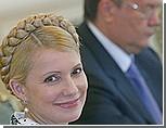 Тимошенко: я тоже за единый государственный язык, но Янукович ведь дурил людей много лет!