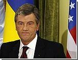 Ющенко заявил, что его переизберут на второй срок
