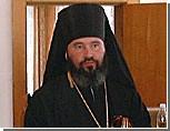 Архиепископ Юстиниан: территориальные претензии Молдавии задевают интересы Тираспольской Епархии