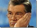 Депутат: Ющенко до конца не хотел верить в свое поражение
