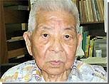 """В Японии умер человек, переживший обе атомные бомбардировки  / """"Двойной хибакуся"""" поехал в командировку в Хиросиму и вернулся в родной Нагасаки"""