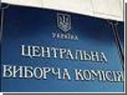 ЦИК назовет имя нового Президента до 17 февраля