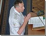 Главный милиционер Севастополя уходит в отставку - идет работать в ющенковскую академию