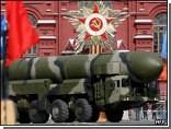 США надеются о скором договоре с РФ об СНВ