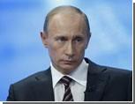 """Жертва аварии на """"Маяке"""" 13 лет не могла получить льготное жилье: потребовалось личное вмешательство Путина"""