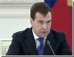 Медведев раскритиковал однопартийные парламенты / И пообещал снизить избирательный порог для выборов в регионах