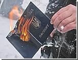 Пилунский: Акт сожжения украинского паспорта в Севастополе - жест бессилия украинофобов