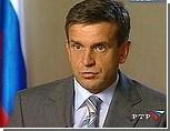Приезд в Киев нового посла РФ грозит обернуться скандалом / В окружении Ющенко грозят запретить Зурабову выполнять свои обязанности