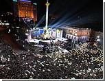 Эксперт: новой революции на Украине не будет