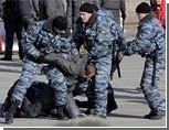 """""""Генерал Козлов, неужели вам не стыдно, что вы творите!""""  / Милицию обвиняют в организации """"массовых беспорядков"""" в центре Москвы"""
