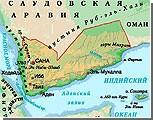"""Бывшие узники Гуантанамо вливаются обратно в """"Аль-Каиду"""" / Йемен стал """"новым Афганистаном"""" для международной террористической сети"""