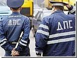 Сокращения в МВД начнутся с ДПС, ППС и вневедомственной охраны