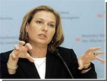 "Ципи Ливни готова предстать перед британским судом из-за ""Литого свинца"""