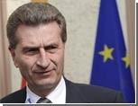 Новый еврокомиссар пообещал избавить Европу от энергозависимости от России / Снимать ЕС с русской энергоиглы собираются с помощью стран Каспия