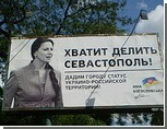 Политологи: Богословская с треском проиграла Украину и Крым