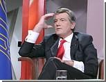 Ющенко создает новый блок для участия выборах в Верховную Раду