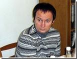 Против министра курортов Крыма возбуждено уголовное дело за липовый диплом