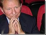 Кучма призвал не ждать выхода Украины из кризиса в 2010 году