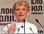 БЮТ признает победу Януковича в первом туре, но обещает выиграть во втором