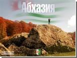 Абхазия ищет союзников / Багапш хочет освободиться от Москвы