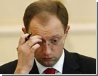Яценюк решил не дожидаться объявления официальных результатов. Сошел с дистанции