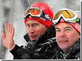 """Тандем проводит выходные на горнолыжных склонах """"Красной Поляны"""""""