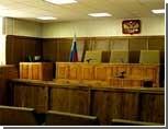 Южноуральская ЛДПР не явилась в суд по собственному иску
