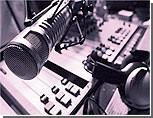 """Молдавский совет по телерадиовещанию прекратил вещание российской радиостанции """"Серебряный дождь"""""""