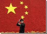 Перегрев китайской экономики угрожает всему миру