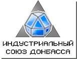 """""""Индустриальный союз Донбасса"""" может быть выкуплен российской компанией / Сумма сделки оценивается в 2 млрд. долларов"""