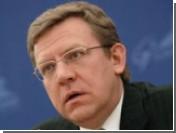 Кудрин обещает России бурный рост экономии / Минфин намерен заморозить реальные расходы бюджета до 2020 года
