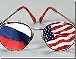 США и Россия продолжают работу над договором СНВ-2