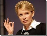 Тимошенко начала год с поездки в Крым / Ющенко уехал во Львовскую область