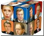 Ярмарка тщеславия on-line. Сегодня стартуют теледебаты второстепенных кандидатов в Президенты.