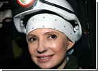 Тимошенко: Выборов в Украине не будет