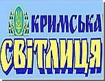 """Скандал вокруг """"Крымской светлицы"""" окончательно расколол украинскую тусовку полуострова"""