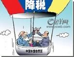 В Азии открыта крупнейшая в мире зона свободной торговли / У Евросоюза появился серьезный конкурент