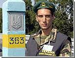 Украина и Молдавия установили на приднестровском участке границы первый пограничный знак