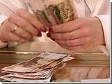 Гражданам России задолжали более 600 миллионов рублей