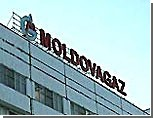 """Правительство Молдавии предложит """"Газпрому"""" пересмотреть долевое участие в АО """"Moldova Gaz"""""""