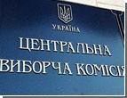 Украинцы не особо хотят выбирать Президента. ЦИК отмечает низкую явку избирателей