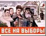 """Симферопольский мэр-""""регионал"""" приказал во втором туре выборов завлекать избирателей на участки концертами и распродажами"""